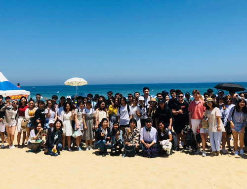 "'18 Summer Semester Culture Activity ""Gyeongpodae Pavilion"""