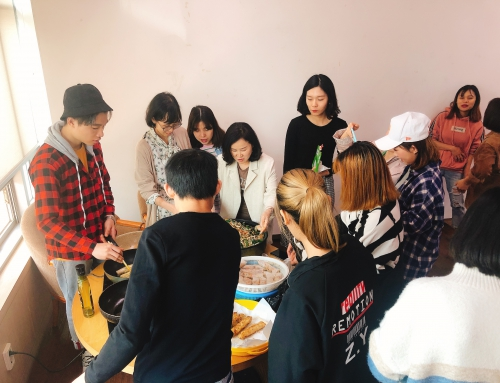 '19 Spring Semester Level 5 – 'Cooking Class'